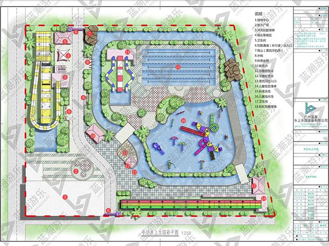 广东梅州水上乐园设计方案